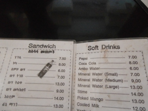 The only time you will see the Amharic Pepsi cheaper! I think they forgot to update the menu