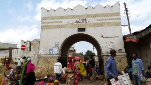 Showa Gate to the Old City of Harar